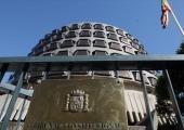 Tribunal Constitucional espanyol retallador